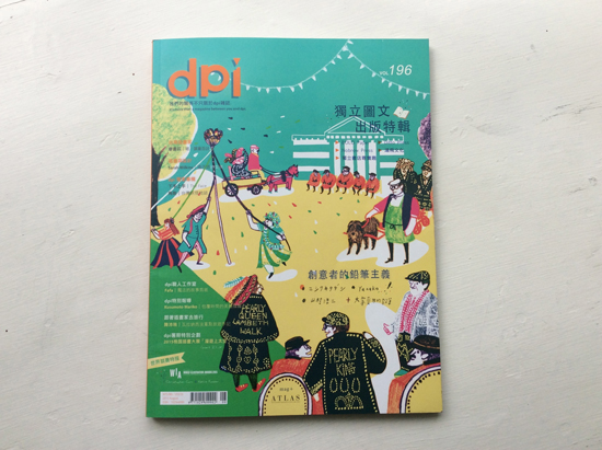cover_IMG_0081